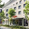 Fora Hotel Reutlingen